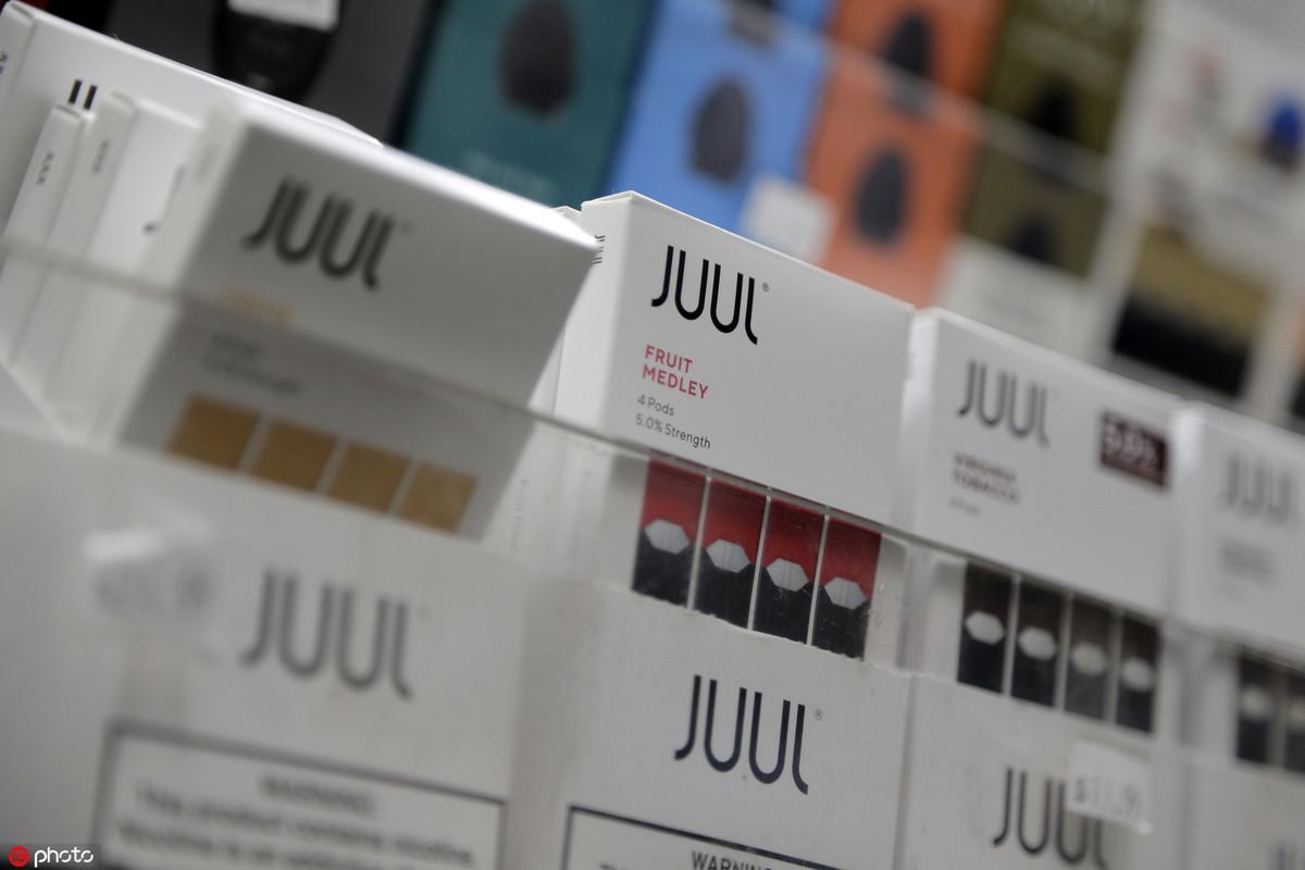 US FDA warns Juul over its marketing practices - World