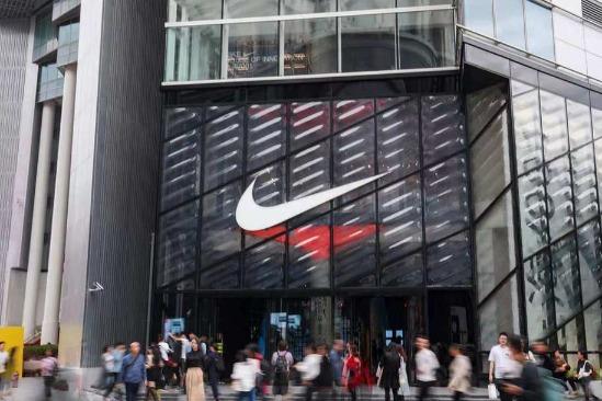 problema Resbaladizo contar  Chinese Nike factories rapidly reducing carbon footprint - Chinadaily.com.cn
