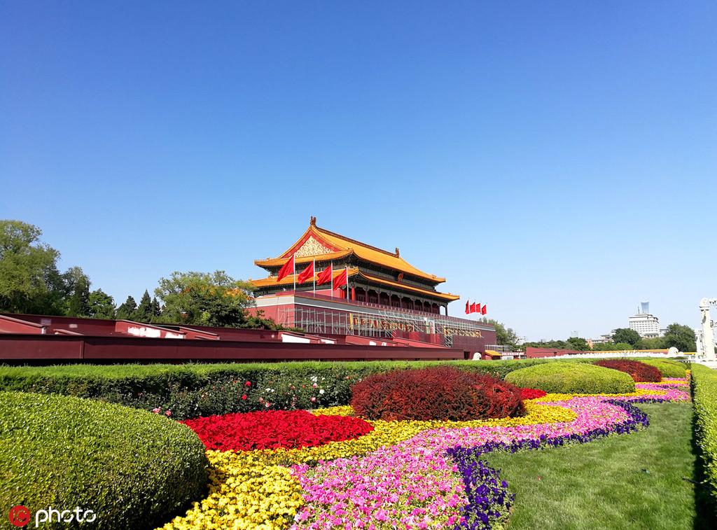 Beijing mayor praises advances in air quality - Chinadaily.com.cn