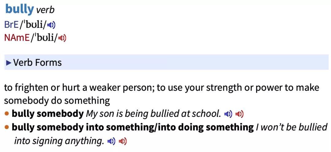 《少年的你》这句英文台词,抢了所有中文台词的风头!易旗网