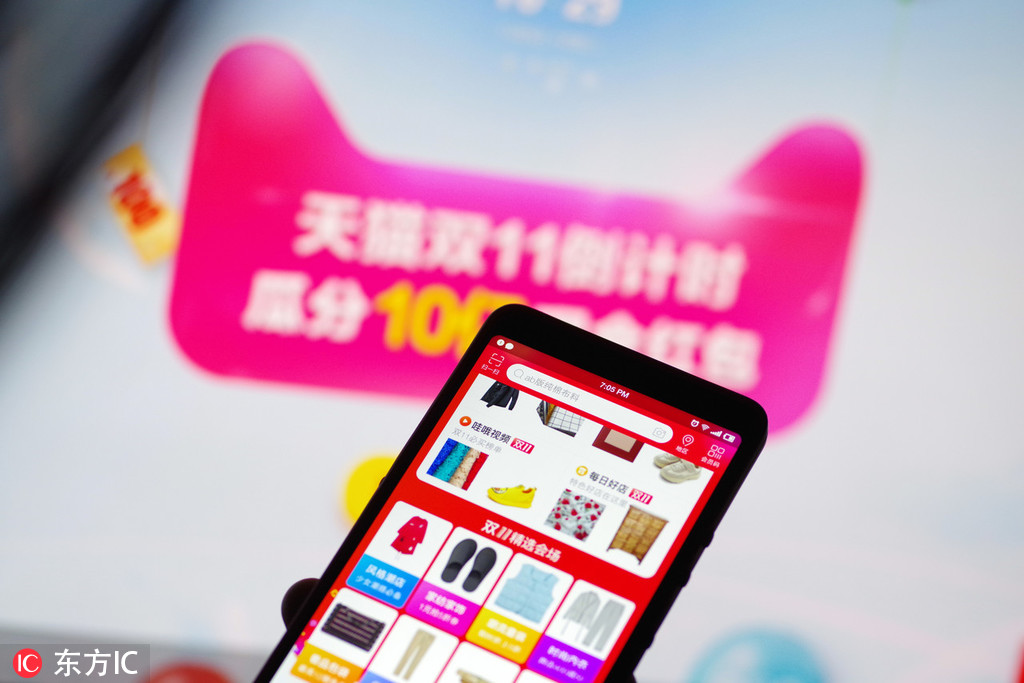 With discounts galore and Taylor Swift, Alibaba eyes record Singles Day