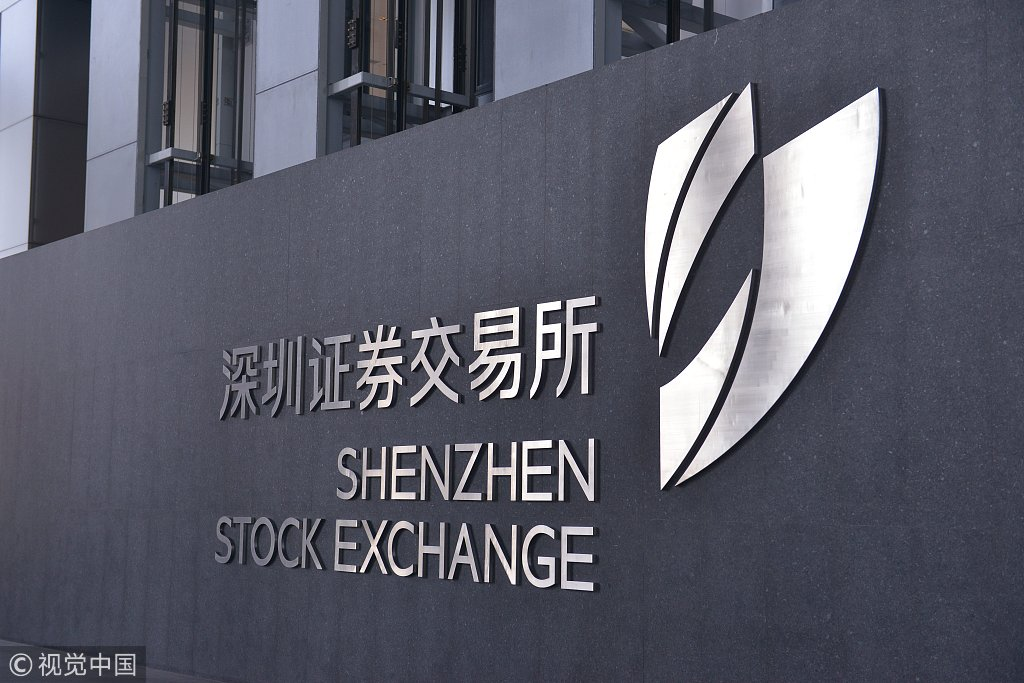 Shenzhen bourse in tech pact with PSX - Chinadaily.com.cn