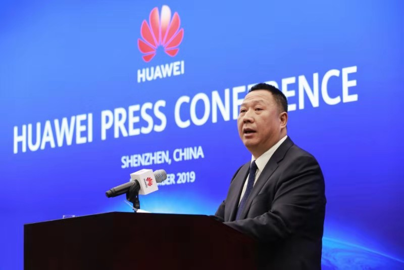 Song Liuping, chief legal officer of Huawei, gives a speech in Shenzhen, Guangdong. [Provided to chinadaily.com.cn]