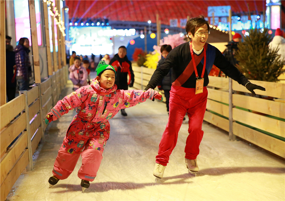 National Public Ice and Snow Season opens in Tianjin - Chinadaily.com.cn
