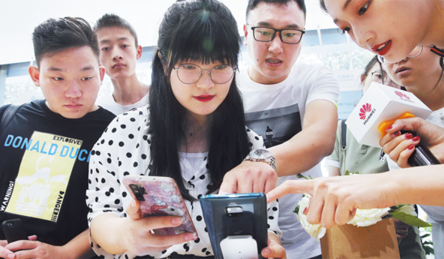 Nation sets rapid pace with 5G development - Chinadaily.com.cn