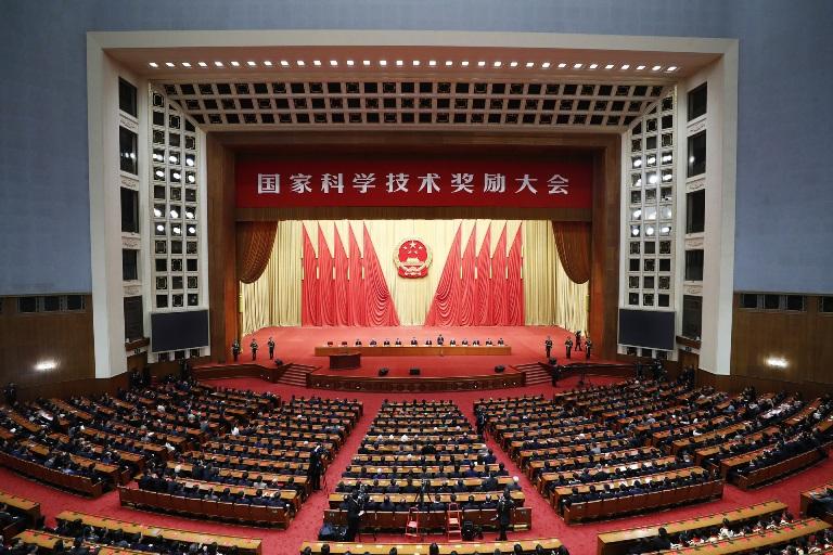 The State Preeminent Science and Technology Award 国家最高科学技术奖 (guójiā zuìgāo kēxué jìshù jiǎng)
