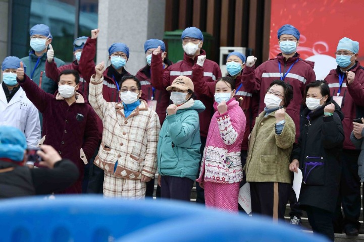 Therapy for virus using plasma of recovered patients shows effects - Chinadaily.com.cn