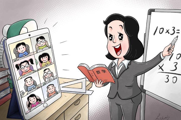 img2.chinadaily.com.cn/images/202003/06/5e618d2ba31012820658f776.jpeg