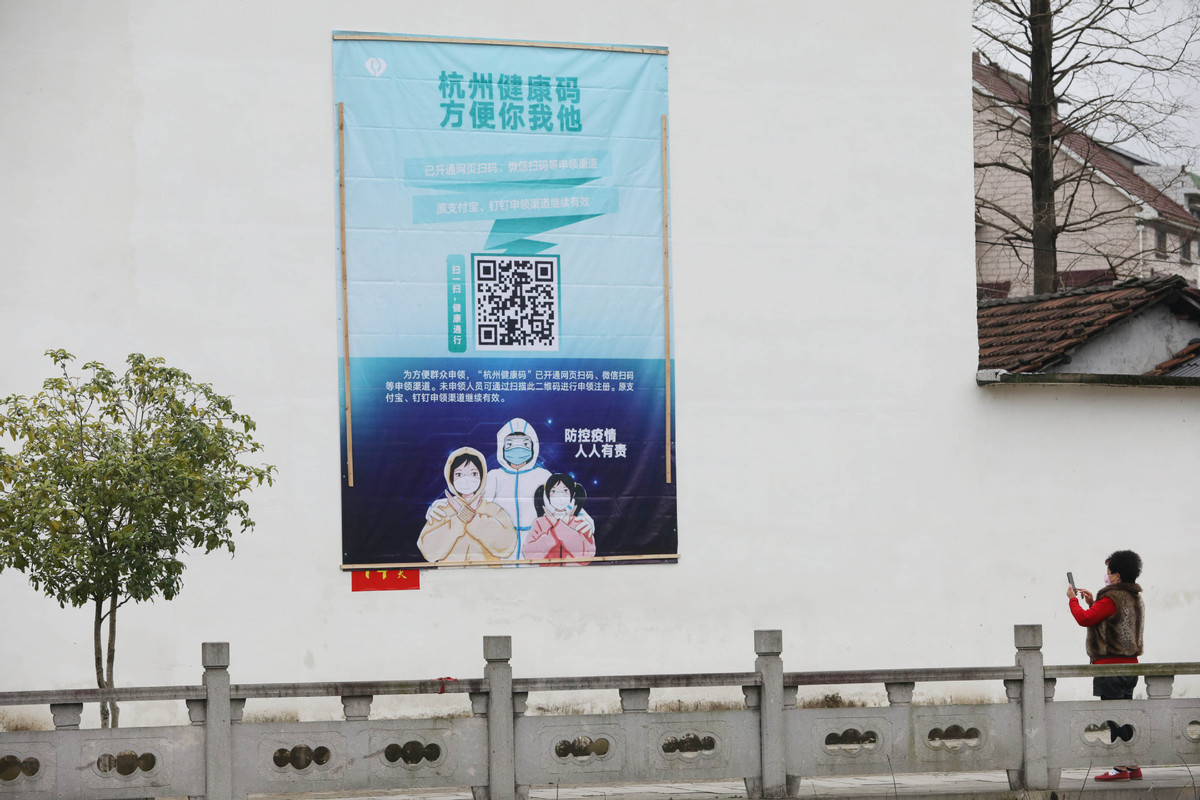Health QR code helps curb spread of infection