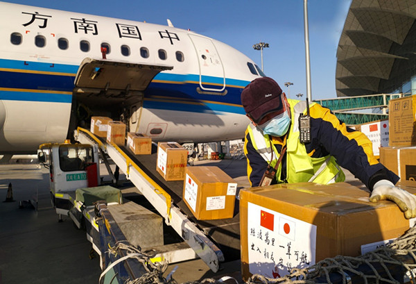 Passenger Jets Converted To Boost Air Freight Space Chinadaily Com Cn