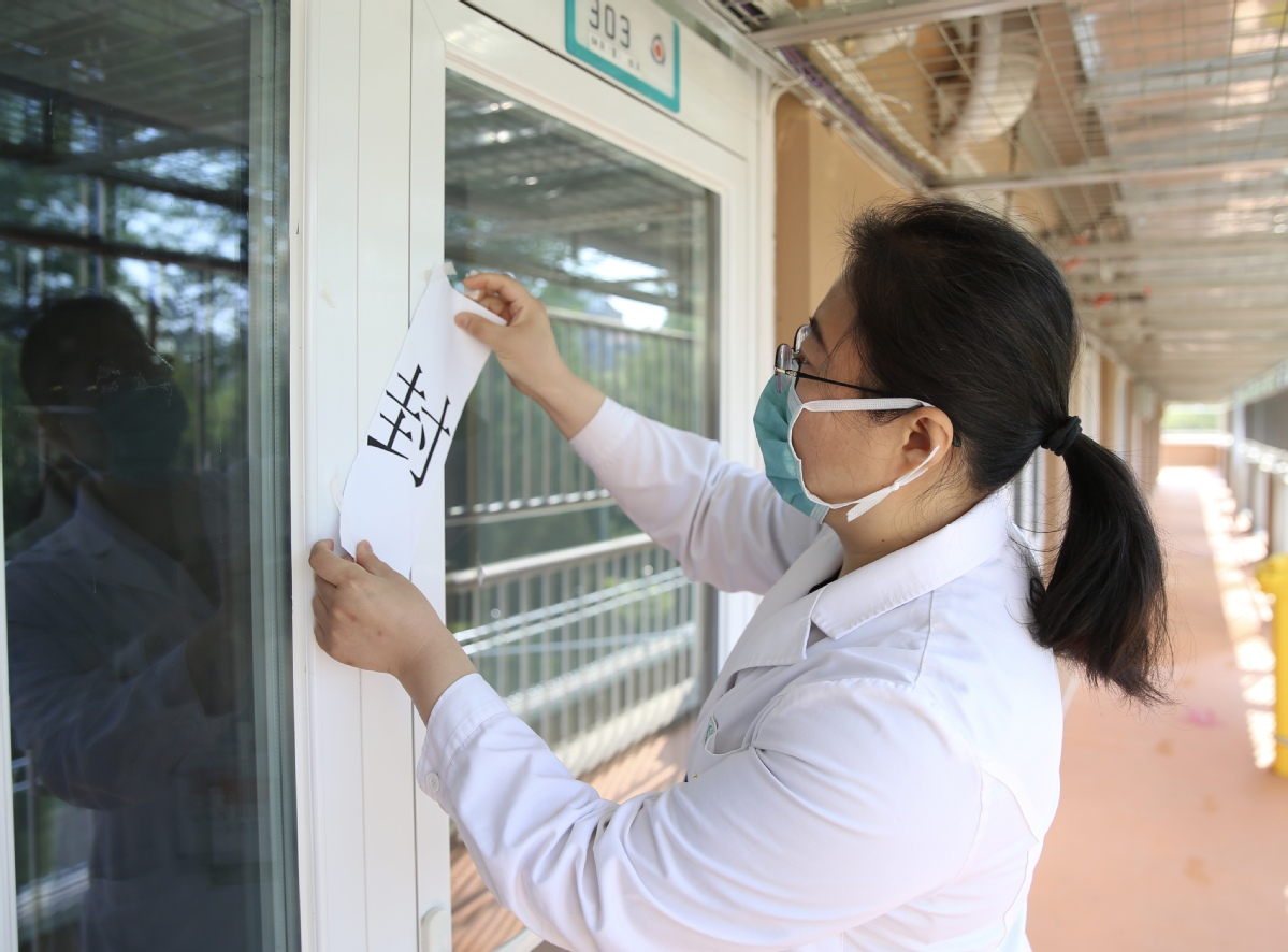 Beijing Xiaotangshan Hospital Closes as Last COVID-19 Patients Leave