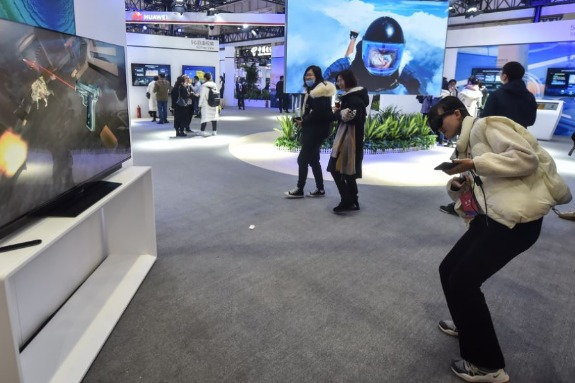 5G technology to offer players new experiences - Chinadaily.com.cn