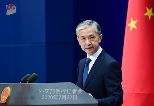 United States consulate: China orders U.S. consulate closure in tit-for-tat move