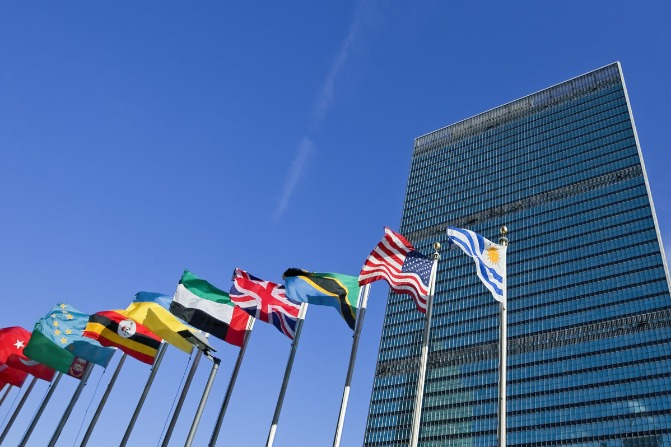 Back UN to overcome global challenges
