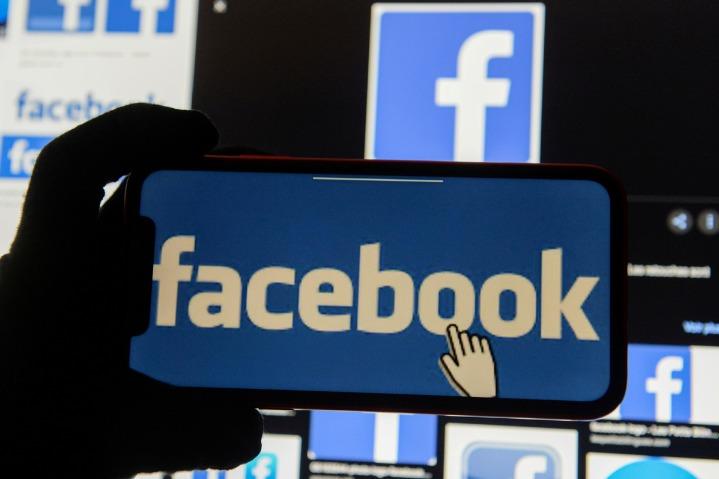 Ruling provides wake-up call to US dreams of digital hegemony