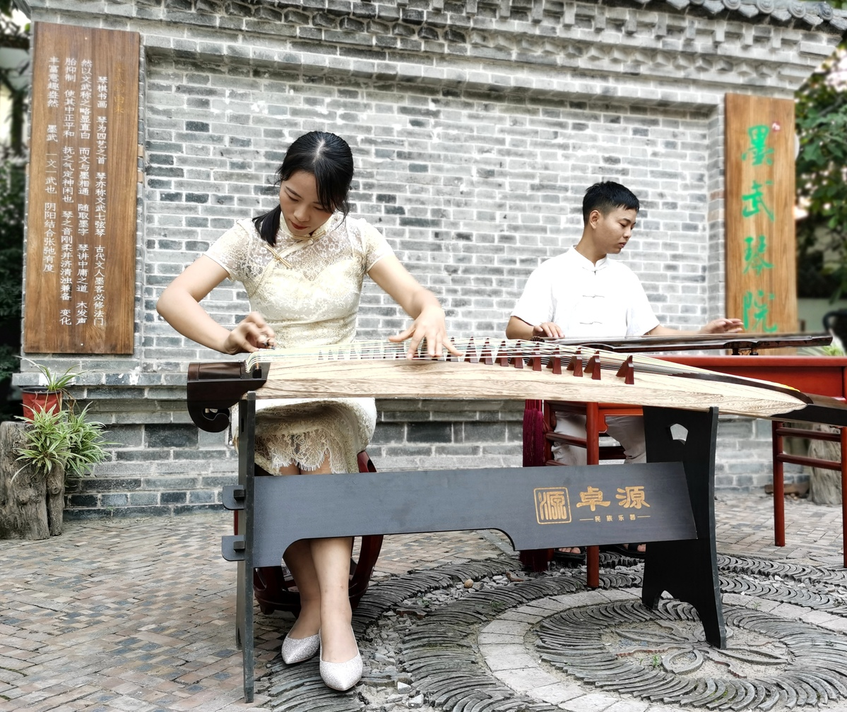 Trees Provide Sweet Guqin Music — and Sometimes Love Comes Along, Too
