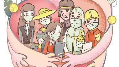 Four ways firms can combat pandemic