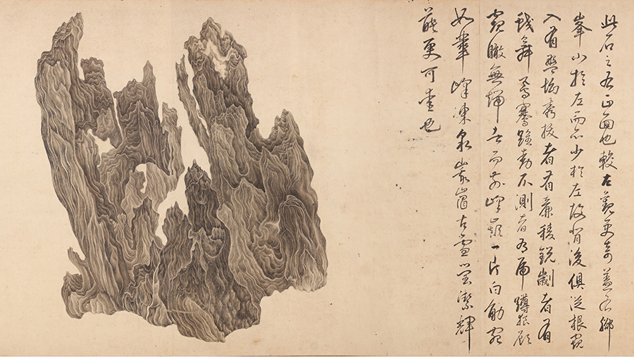 Part of Ming Dynasty painter Wu Bin's long scroll entitled Ten Views of a Fantastic Rock.[Photo provided to China Daily]