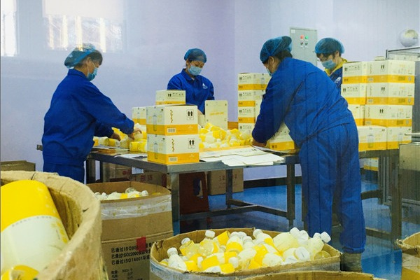 Honey helps Guangdong village beat poverty