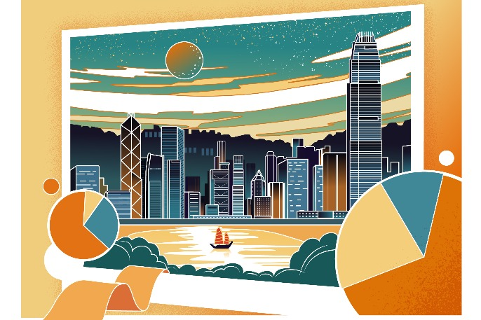 Integration key to HK's competitiveness