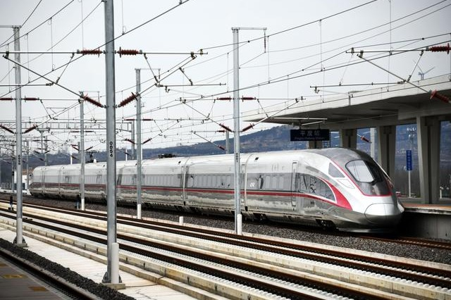 High-speed line boosts Shandong's rail connectivity
