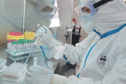 China-aided COVID-19 nucleic acid test lab inaugurated in Laos