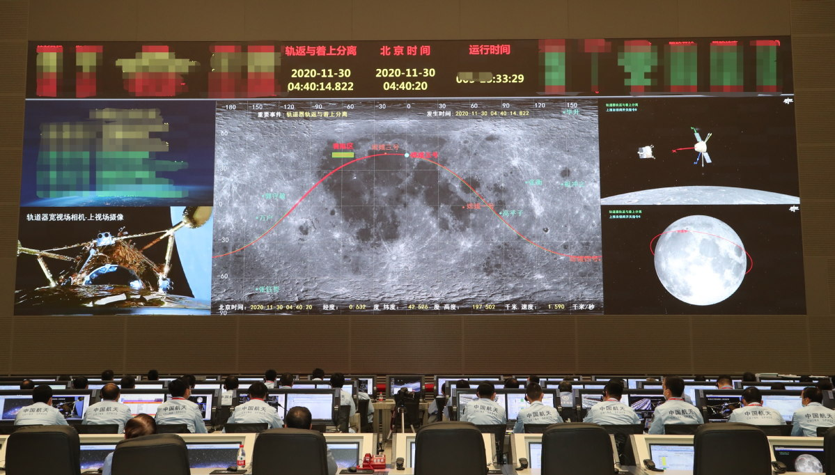 China's Chang'e-5 probe enters lunar orbit_china