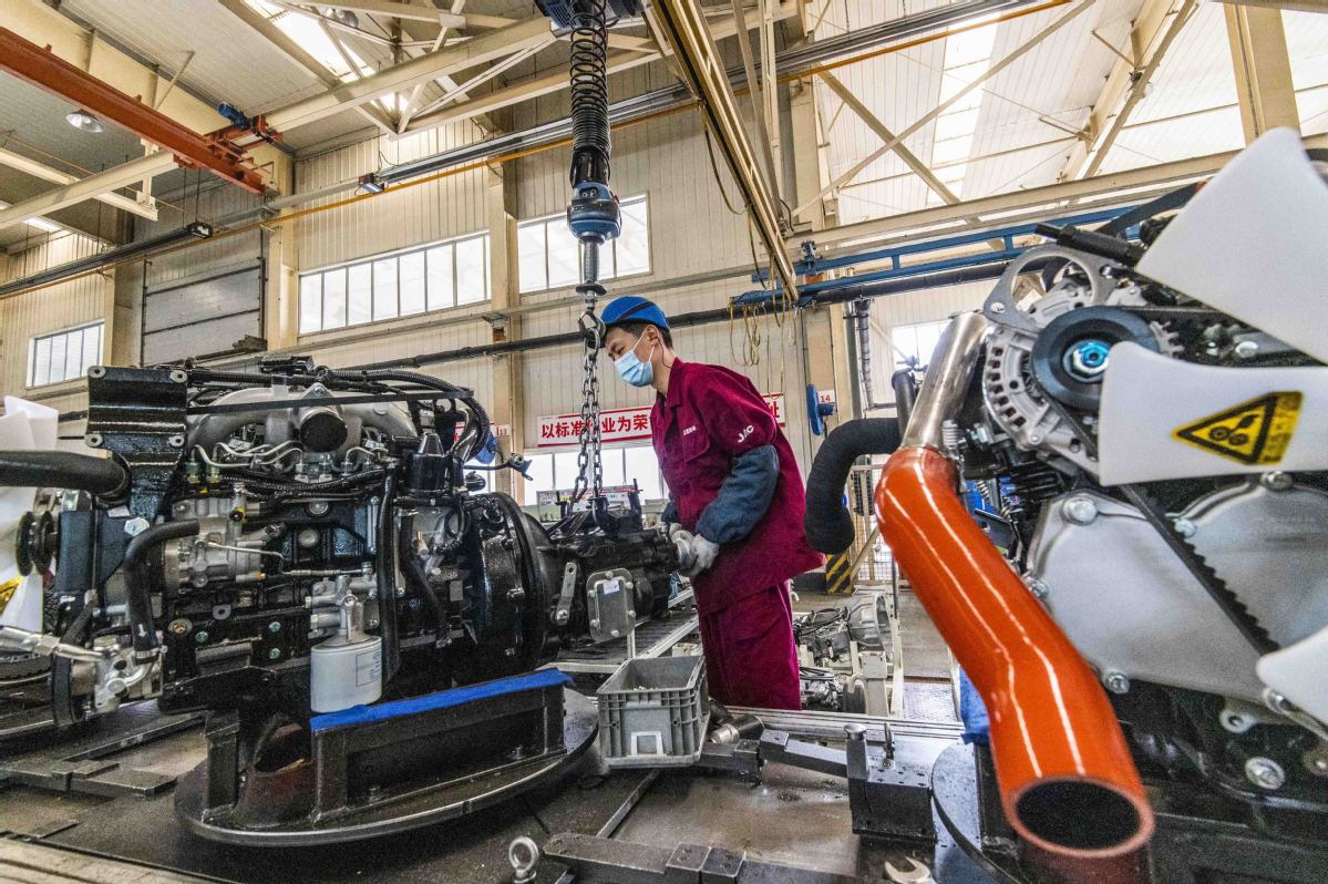 International Business: China's Nov industrial output steps up as recovery gathers pace