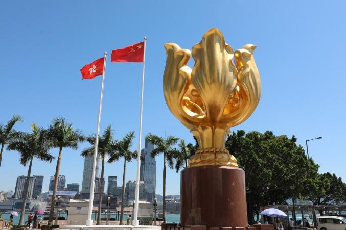 Washington politicians' abuse of HK to contain China will backfire