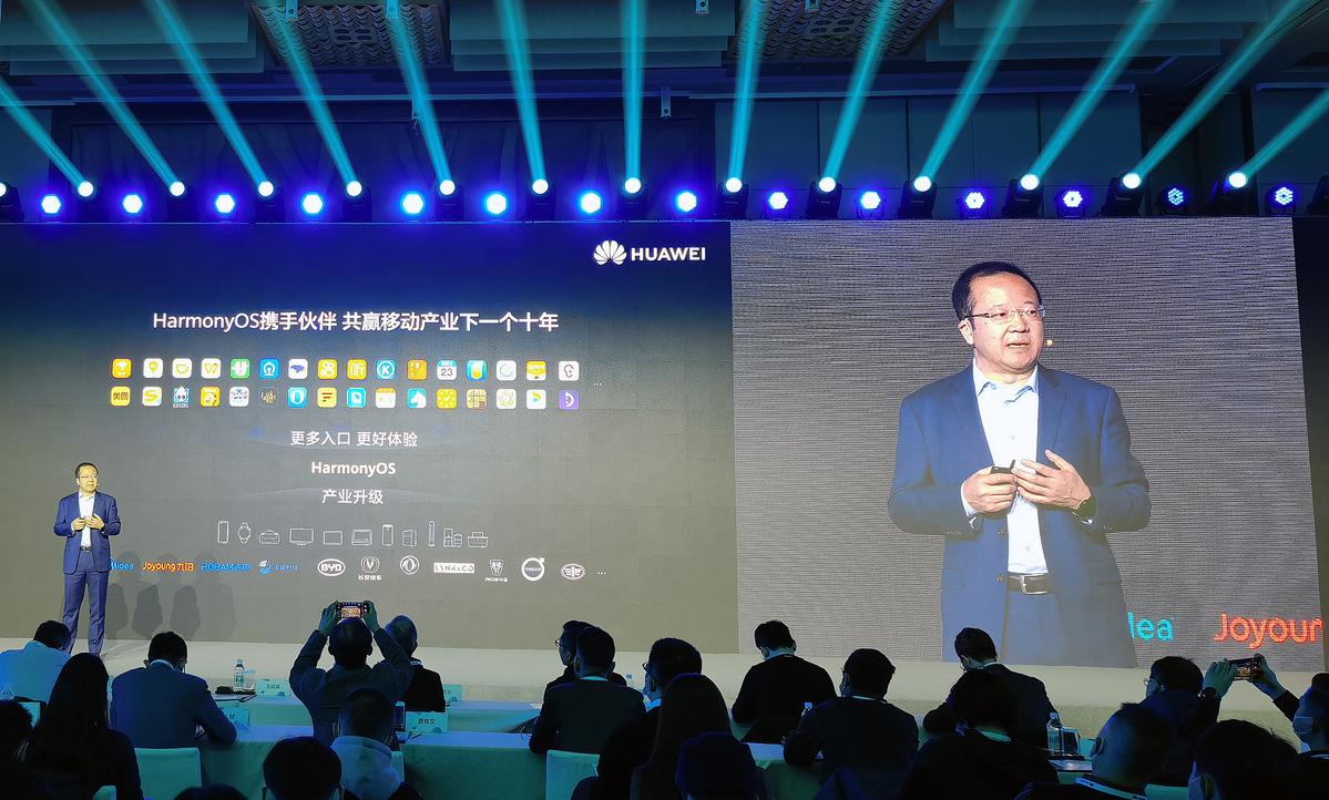 Huawei Releases Harmony OS Beta For Select Smartphones & Tablets
