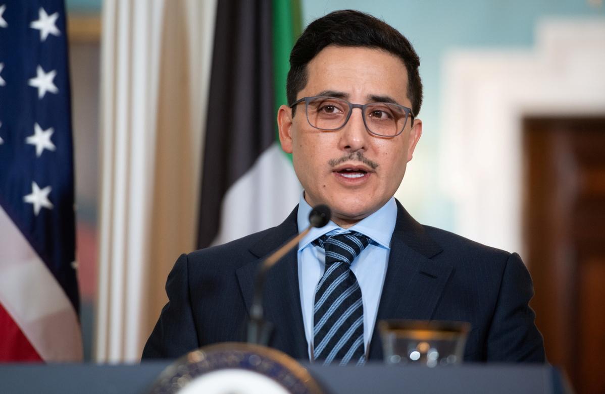 Saudi Arabia embargo 'to be lifted'