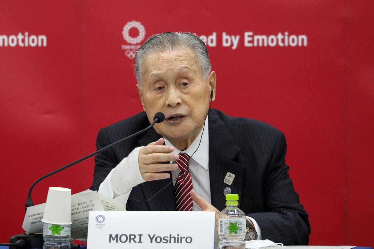 东京2020年东京奥运会组委会主席承诺如期举行奥运会