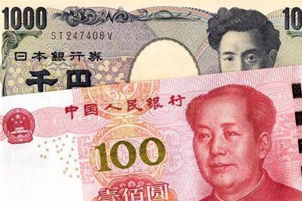 RMB included in Russia's national wealth fund