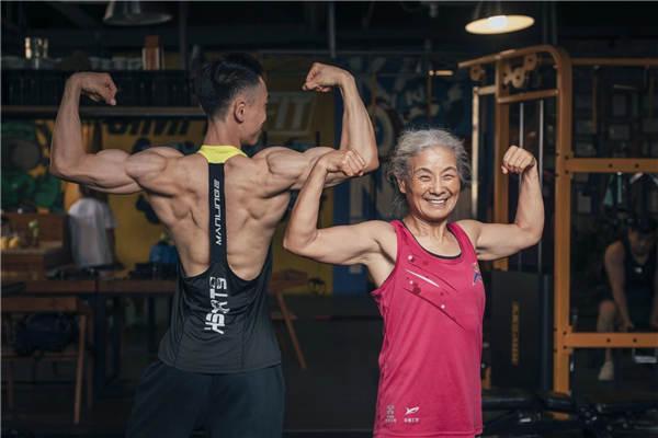 坚持健身的奶奶.jpg