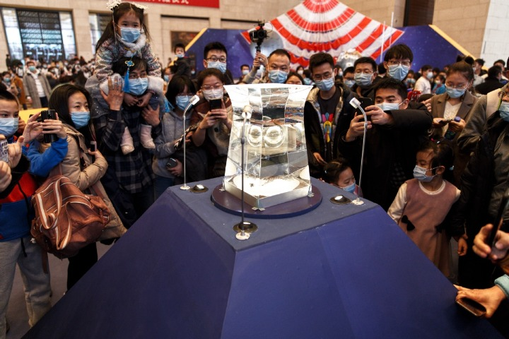 Lunar soil sample on display at museum