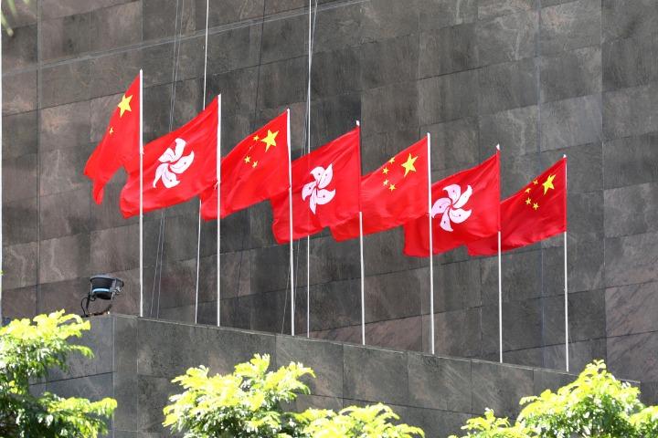 'Patriots governing HK' strengthens its status