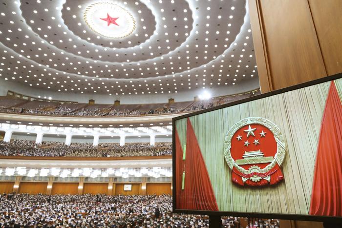 2021年 北京 gdp_2021年gdp世界排名