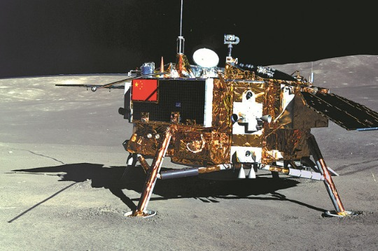 China's Chang'e 4 probe resumes work for 28th lunar day