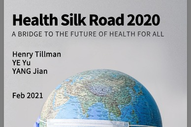 'Health Silk Road 2020: A Bridge to the Future of Health for All'