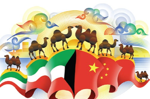 China, Kuwait cement ties on 50th anniversary