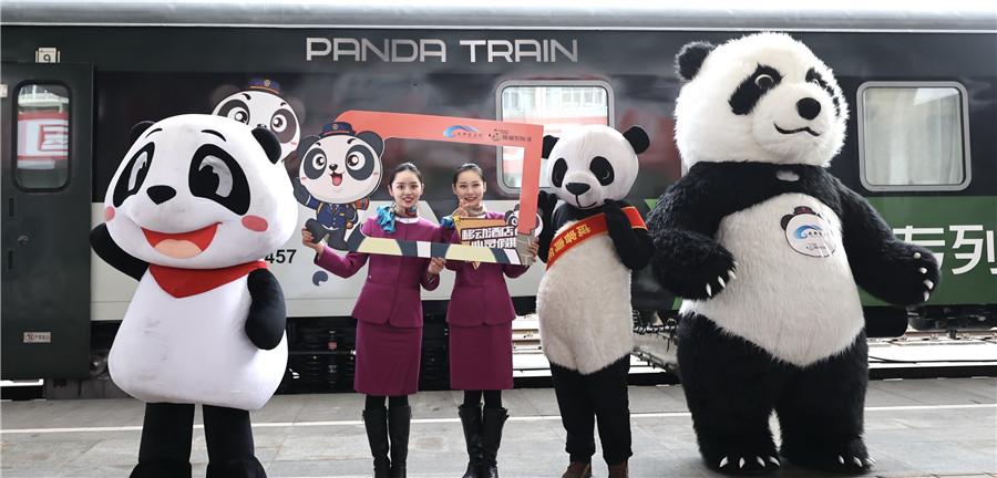 Panda Train starts experimental journey.jpg