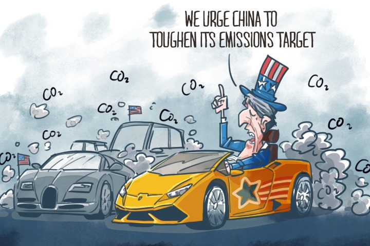 US must cut emissions by at least half