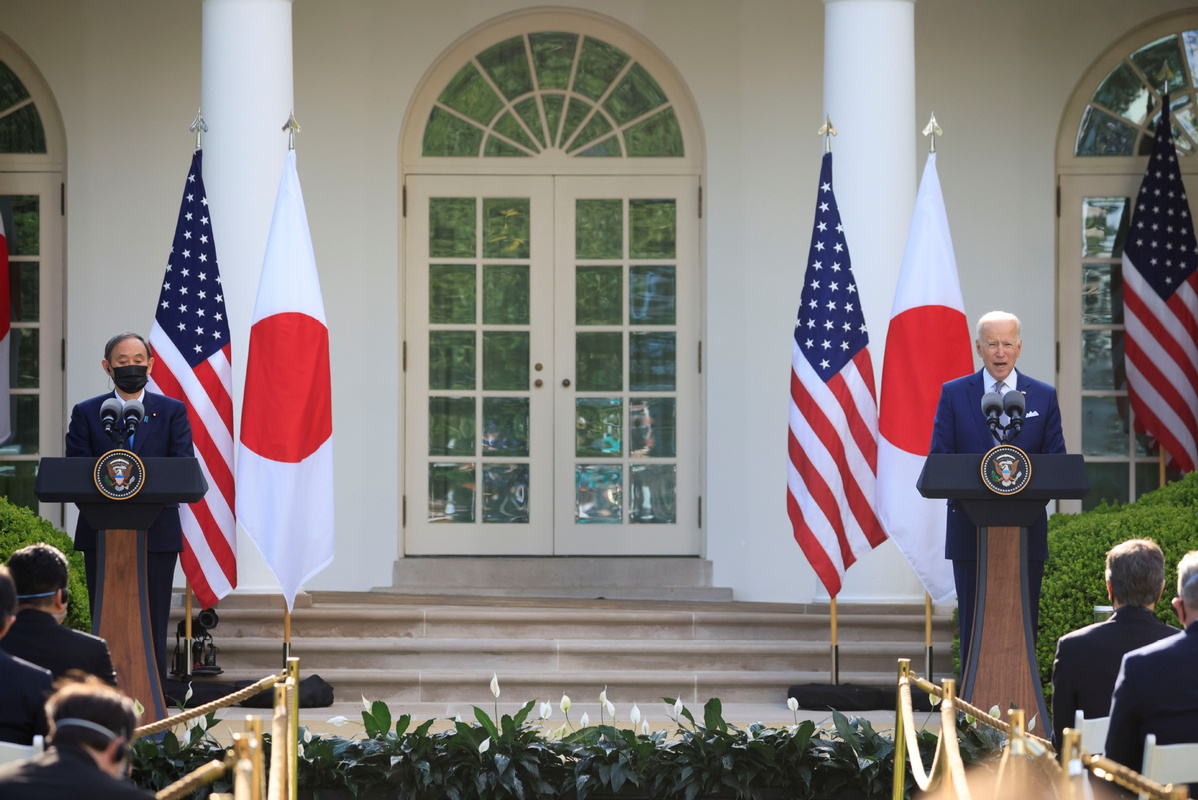 Chinese embassy refutes comments in US, Japan joint leaders statement(图1)