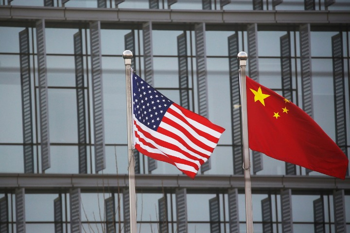 China's top legislature opposes US bill on strategic competition