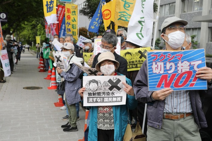Japan should change wastewater decision