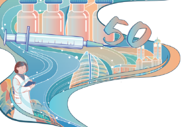 50 years of healthy ties