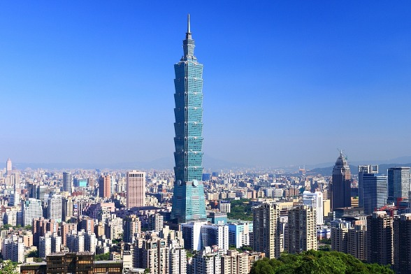 US should stop turning Taiwan into 'most dangerous place'