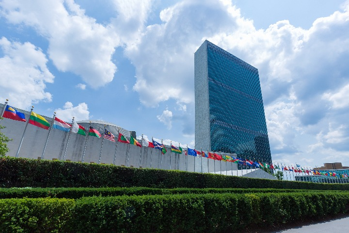 Support for multilateralism defines China's UN contribution