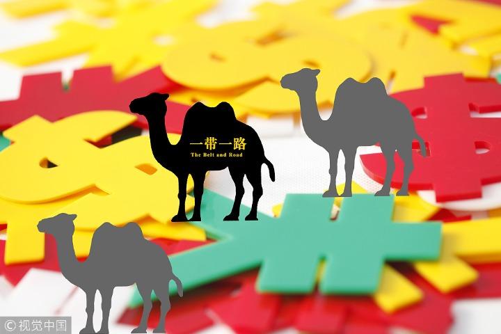 BRI to boost Sino-Georgian cooperation