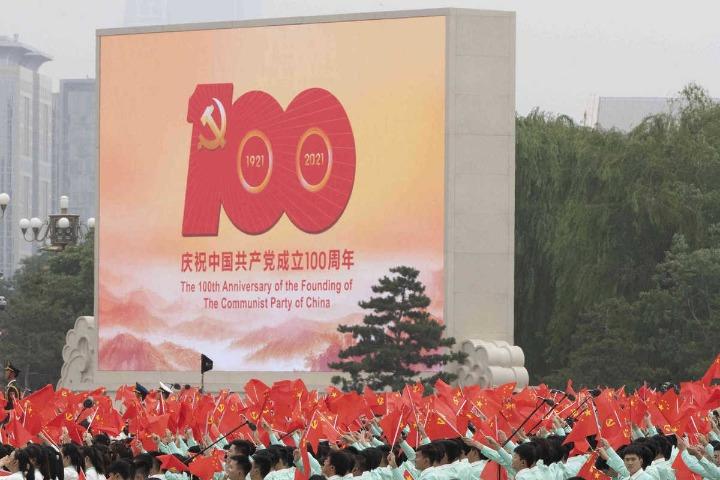China takes forward the human rights cause